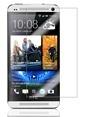 Screen Guard HTC M7 Tempered Glass Çizilmez Cam Ekran Koruyucu Renksiz